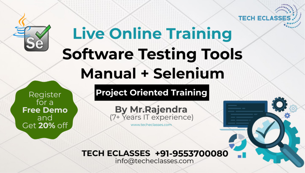 Software testing tools online trainings